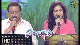 Tolisari Ninu Choosi Song | SP Balu,Sunitha  Performance | Swarabhishekam | 3rd November 2019 | ETV
