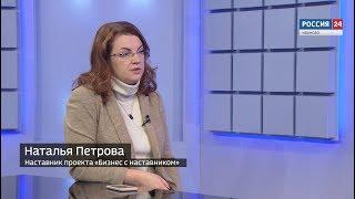 Смотреть видео 211119 РОССИЯ 24 ИВАНОВО ВЕСТИ ИНТЕРВЬЮ ПЕТРОВА Н А онлайн