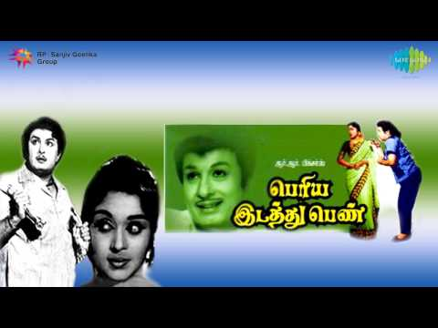 Periya Idathu Penn | Andru Vanthathum song