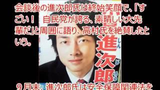 Popular Shinjirō Koizumi & Politics videos
