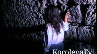 Смотреть клип Наташа Королева - Первый Поцелуй