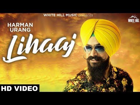 Lihaaj (Full Song) Harman Urang   Gupz Sehra   New Punjabi Song 2018   White Hill Music