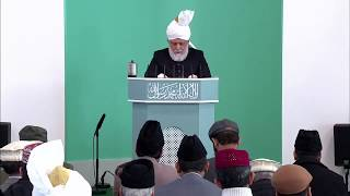 Friday Sermon: 21st February 2014 (Urdu)