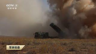 直击演训场:炮弹如雨 进场就打!中国陆军炮兵旅西北大漠上演雷霆射击 火力打击核心能力全面提升!|军迷天下 - YouTube