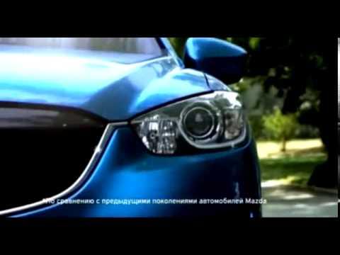 ютуб реклама mazda 2014