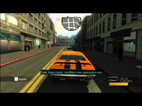 Обзор Driver San Francisco