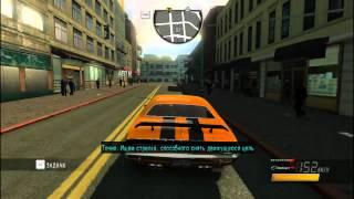Обзор Driver San Francisco(Здоровская игра про гонки по городу :) Вы играете за мужика, который лежит в коме и вселяется в водителей..., 2012-06-18T10:57:53.000Z)