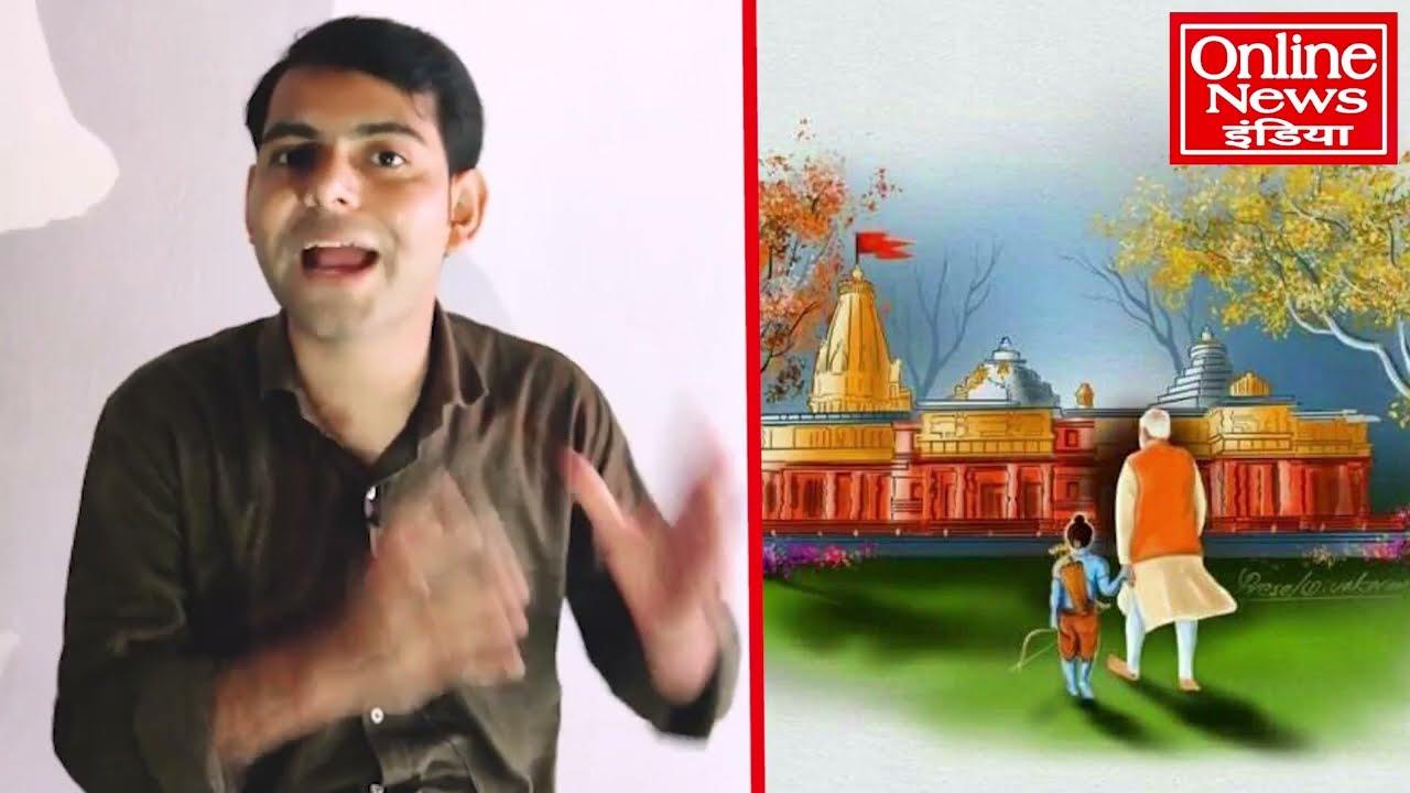 Ram Mandir Coverage | Ayodhya News | PM Modi | Baba Ramdev | Latest News | Hindi News LIVE