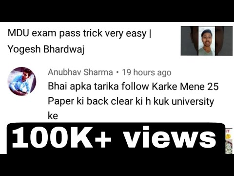 MDU exam pass trick very easy