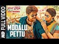 Modalu Pettu Video Song | Agent Bairavaa Video Songs | Vijay, Keerthy Suresh | Santhosh Narayanan
