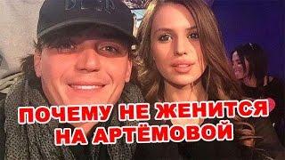 Почему Кузин не женится на Саше Артемовой! Последние новости дома 2 (эфир за 24 апреля, день 4367 )