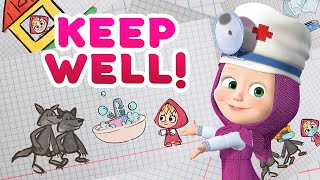 Masha and the Bear - Keep well! 🍏 6 tips from Masha 👍