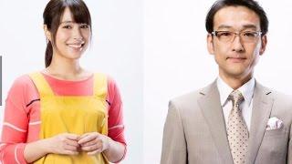 ドラマ「釣りバカ日誌」ヒロインは広瀬アリス、佐々木課長役は吹越満に...