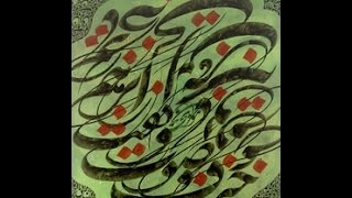 Masud Valipour Persian Calligraphy Gallery