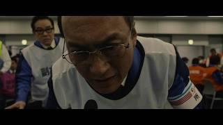 """2011年3月11日午後2時46分、東日本大震災発生。そして福島第一原発は""""SB..."""
