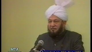 Urdu Khutba Juma on December 29, 1989 by Hazrat Mirza Tahir Ahmad