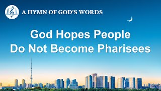 "2020 English Gospel Song | ""God Hopes People Do Not Become Pharisees"""