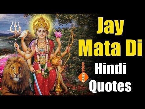 [Latest] Jai Mata Di Hindi Shayari For WhatsApp Status, Facebook And Instagram Story