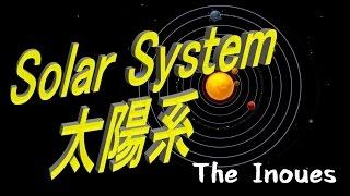 Solar System / 太陽系 模型 #006
