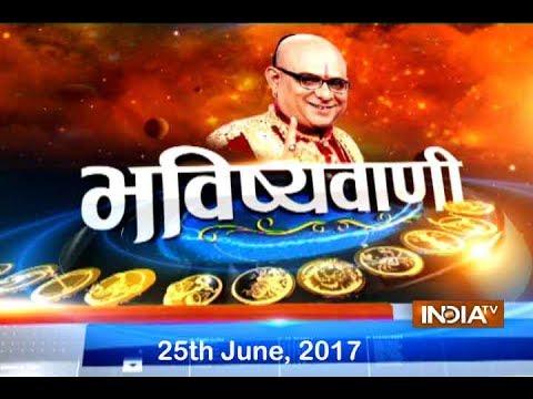 Bhavishyavani | 25th June, 2017 - India TV