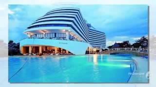 Молодёжные туры в Турцию(Знаменитые Отели Турции, несмотря на их звездную категорию, могут Ярко различаться качеством обслуживания,..., 2014-10-29T13:27:08.000Z)