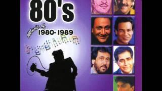 Andy & Kouros (Topoli) - Best of 80's Persian Music #2  | بهترین های دهه ٨٠