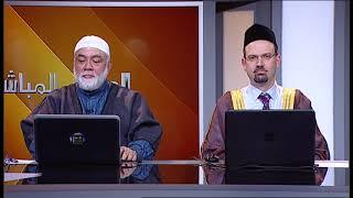 Al-Hiwar-ul-Mubashir- 1st February 2018