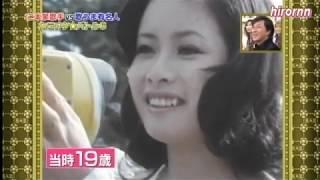 2011年 叶美香さんとカラオケ対決です。 ルミ子さんツイッター始めました→https://twitter.com/rumiko2020.