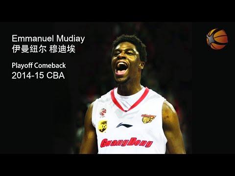 emmanuel-mudiay-|-china-2015-playoff-comeback-|-highlights-[hd]