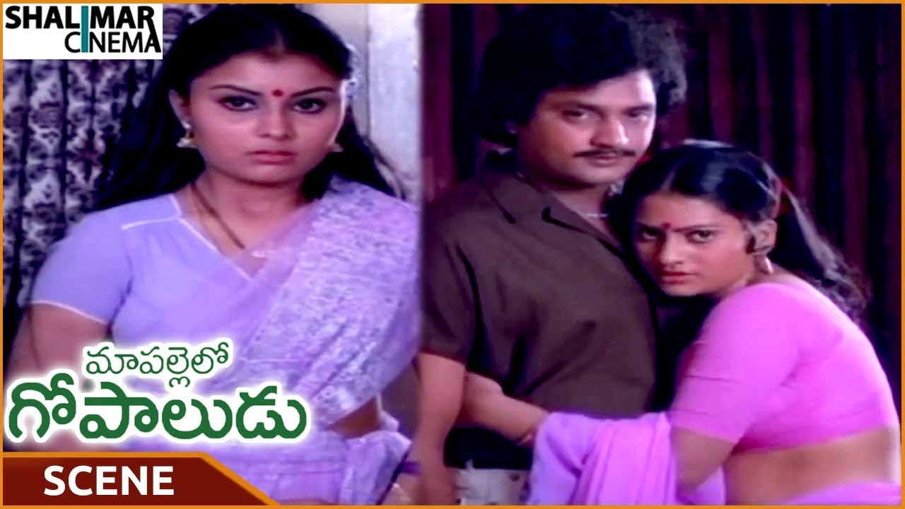 maa pallelo gopaludu telugu movie