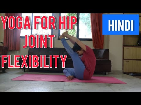 yoga for hip joint flexibility  easy hip stretch  yoga