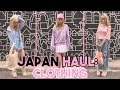 ♡ JAPAN CLOTHING HAUL ♡