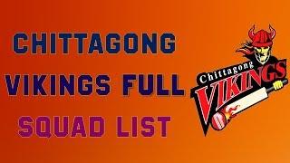 Bpl 2017 | Chittagong vikings full squad list |  Chittagong vikings player list | Chittagong vikings