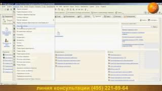 Релиз программы 1С: Бухгалтерия 8 номер 2.0.42 часть_2(, 2013-03-12T13:38:43.000Z)
