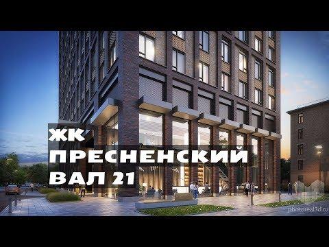 новостройки москвы с панорамным остеклением