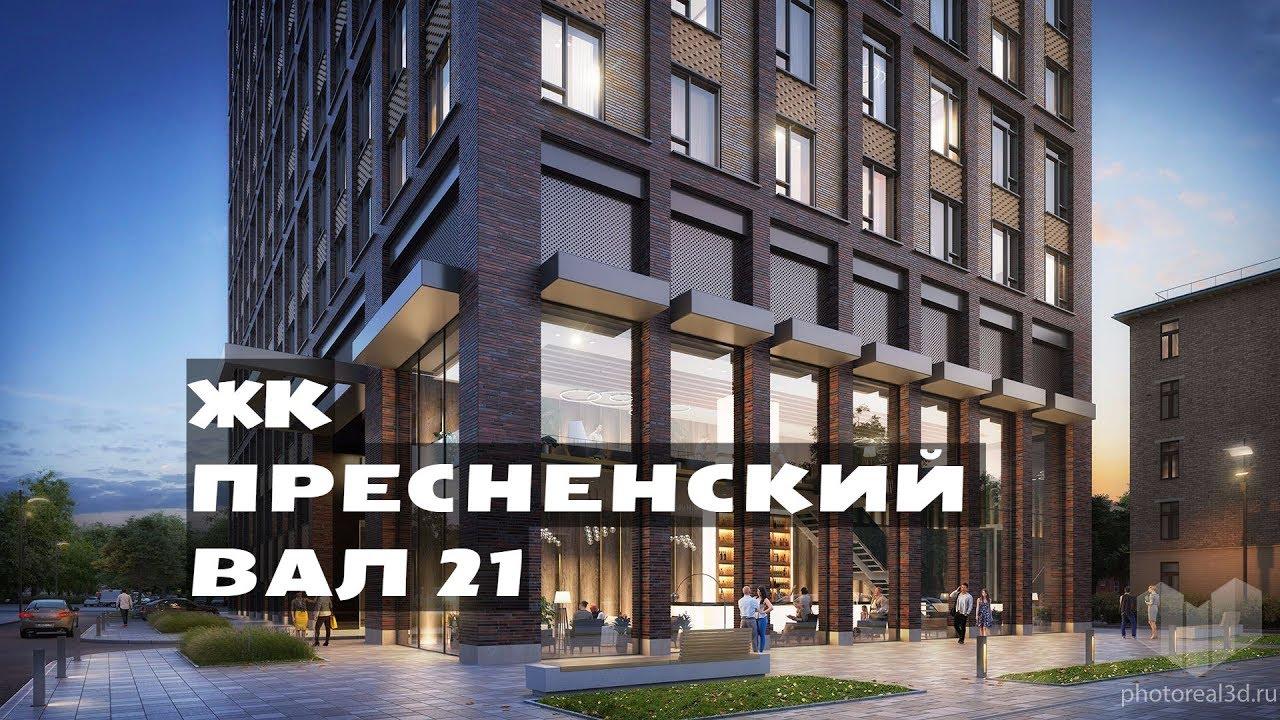 Стойки ресепшн бу в москве. Большой выбор постоянно обновляющийся каталог, купить стойки ресепшен недорого на сайте d-mebela. Ru.