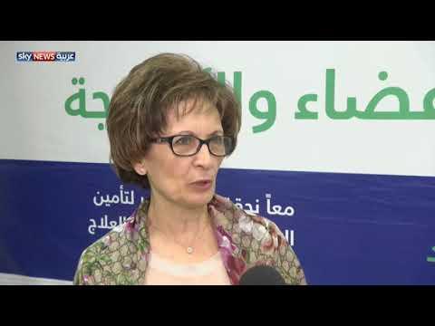 لبنان.. نشر ثقافة التبرع بالأعضاء  - 18:22-2018 / 1 / 20