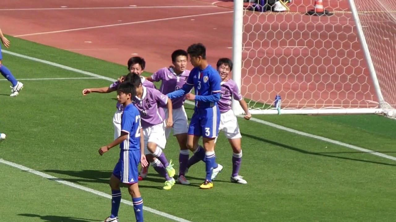 誠 部 明 藤枝 サッカー
