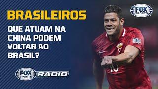 HULK E OSCAR DE VOLTA AO FUTEBOL BRASILEIRO? Entenda   FOX Sports Rádio
