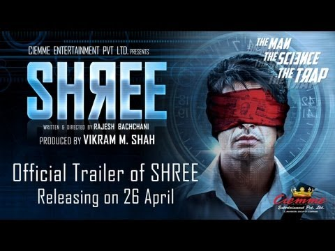 Shree Official Trailer (2013)
