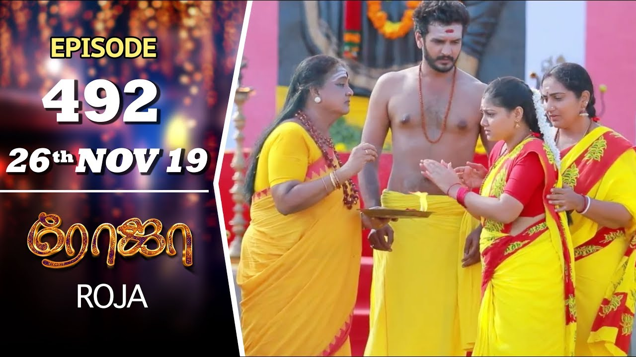 Download ROJA Serial | Episode 492 | 26th Nov 2019 | Priyanka | SibbuSuryan | SunTV Serial |Saregama TVShows