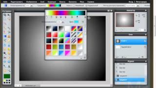 Фотошоп онлайн Урок №11 Инструменты часть3