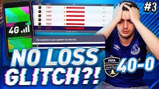 40-0 FIFA WORLD CUP GAMEPLAY! NO LOSS GLITCHERS EXPOSED ON FUT CHAMPIONS! MY THOUGHTS..