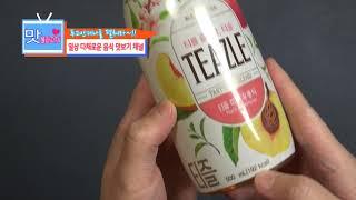 웅진식품 티즐 피치 우롱티 달콤 복숭아에 녹차와 홍차 …