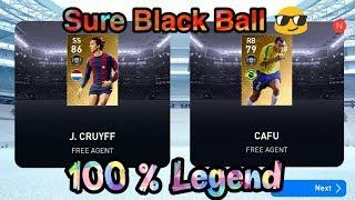 Black Ball Trick - Legends Worldwide Box Draw || Guaranteed Legend || PES 19 Mobile ||