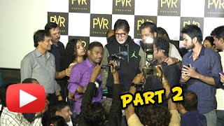 Sholay Completes 40 Years | Amitabh Bachchan Press Conference | Part 2