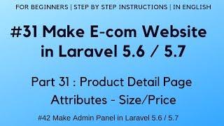 #31 Stellen E-commerce-website in Laravel 5.6 | Produkt-Detail-Seite Attribute - Größe/Preis