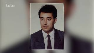 بامداد خوش - گم شده - پدری که ۲۵ سال میشود در جستجوی پسر خود عبدالوکیل است