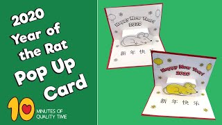 2020 Year of the Rat Chinese New Year Pop Up Card