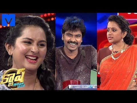 Cash   24th October 2015   Cash Latest Promo - Suma Kanakala -Gayathri,Malli Karjuna,Gopika Purnima